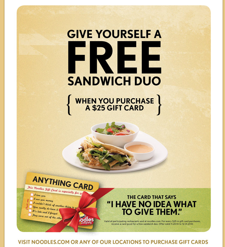 Noodles and company coupon code 2018