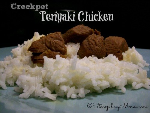 You will love this easy Crockpot Teriyaki Chicken Recipe with ONLY 5 ingredients!