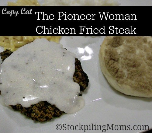The Pioneer Woman Chicken Fried Steak Recipe is so good, but so bad at the same time. This is not a healthy dish by any means, but it does taste out of this world. True southern comfort food!