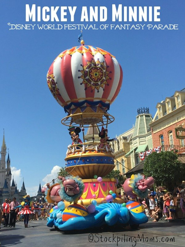 Disney World Festival of Fantasy Parade6
