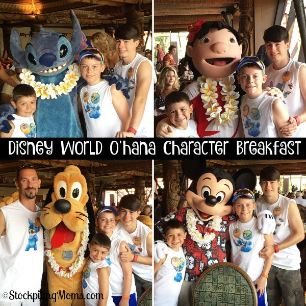 Disney World O'hana Character Breakfast2